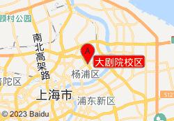 上海新东方学校大剧院校区