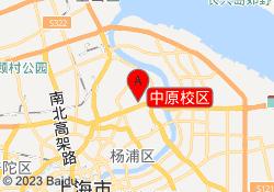 上海绿光少儿教育中原校区