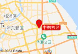 上海新东方学校中融校区