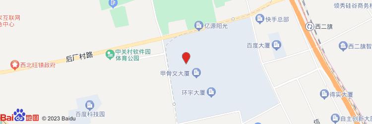 启明星辰大厦地图图标