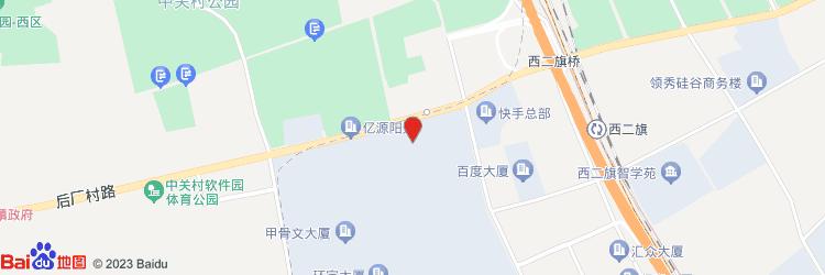 国永研发中心地图图标