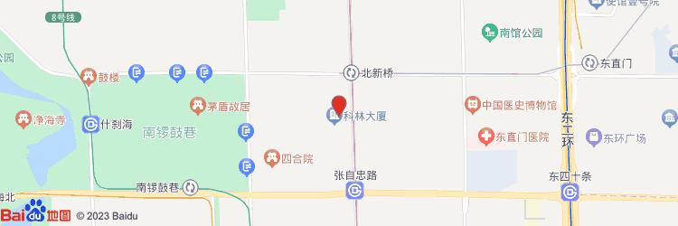 科技寺创业空间-北新桥店地图图标