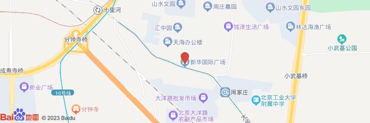新华科技园地图图标