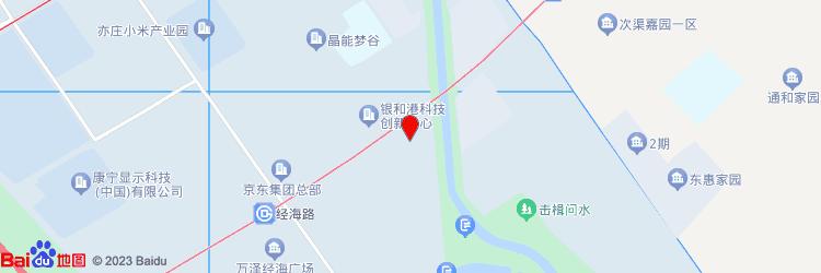 北斗产业园地图图标