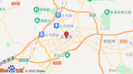 无锡到义乌零担物流专线,无锡到义乌零担运输公司2