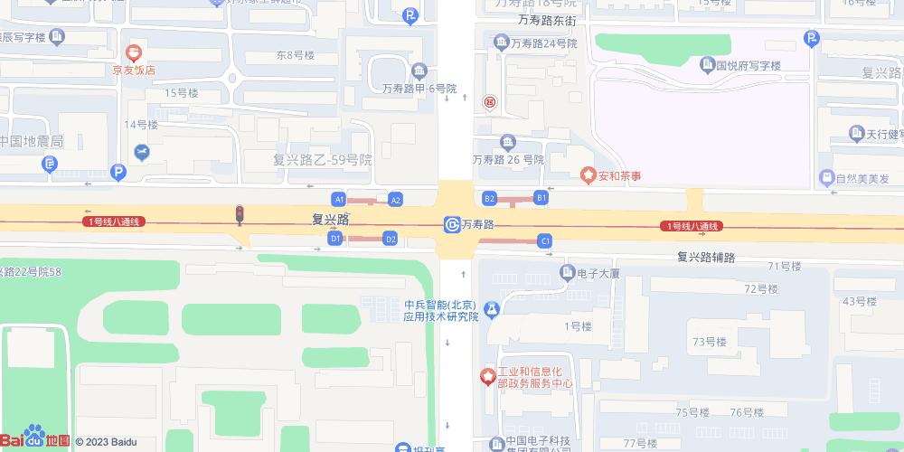 北京万寿路地铁站