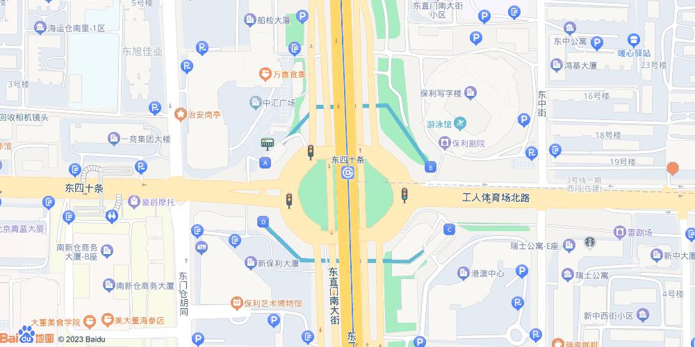 北京东四十条地铁站