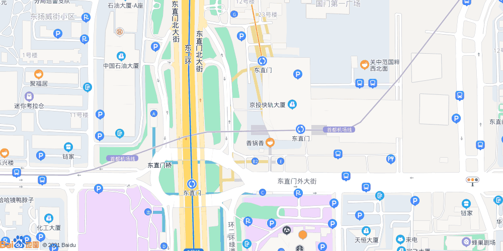 北京东直门地铁站