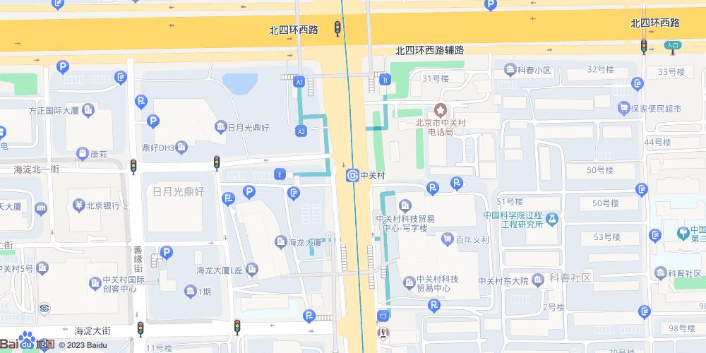 北京中关村地铁站