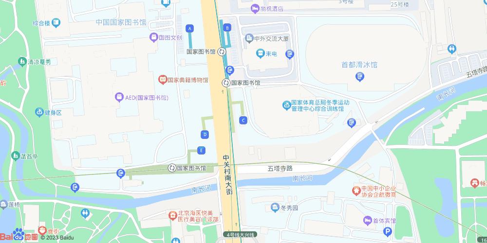 北京国家图书馆地铁站