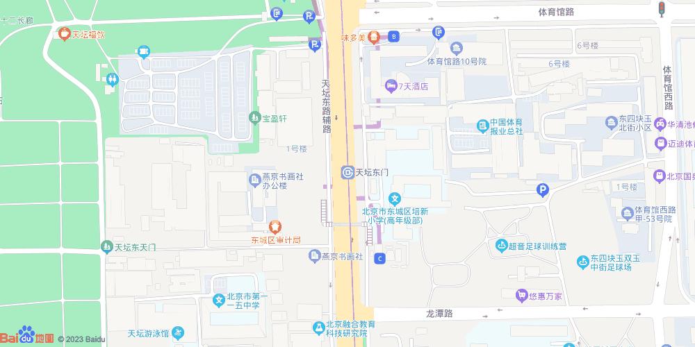 北京天坛东门地铁站