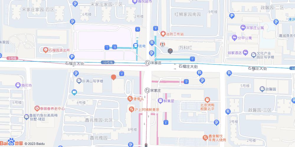 北京宋家庄地铁站