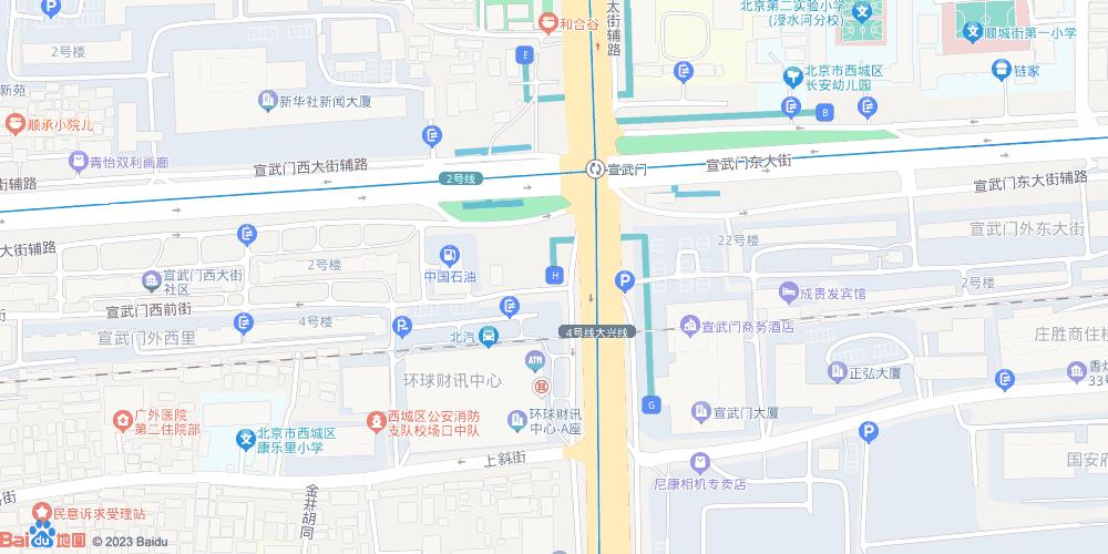 北京宣武门地铁站