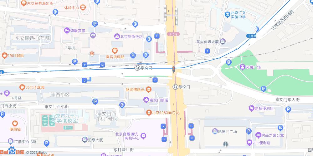 北京崇文门地铁站