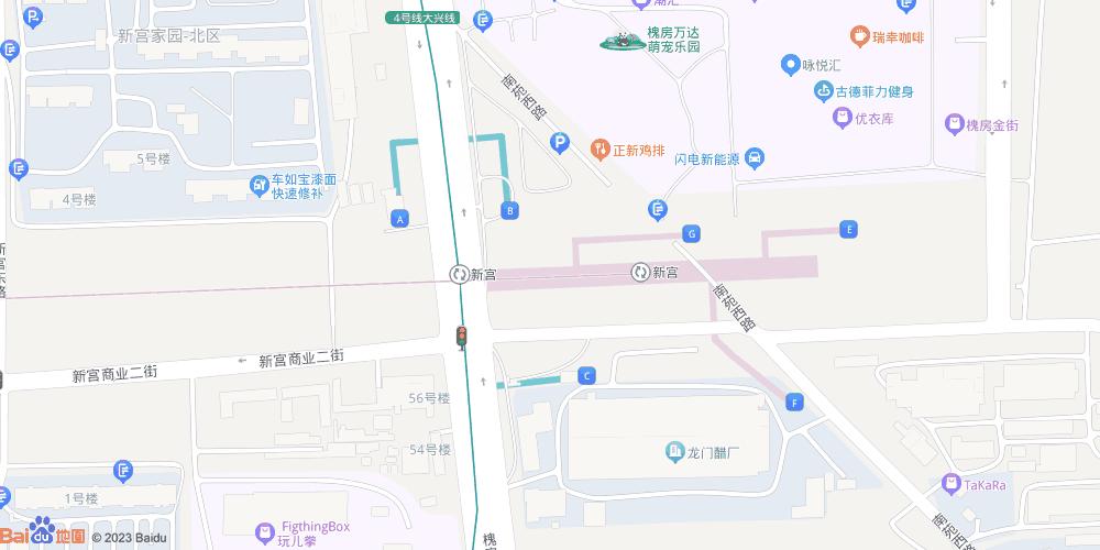 北京新宫地铁站