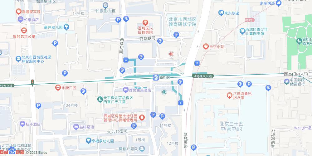 北京新街口地铁站