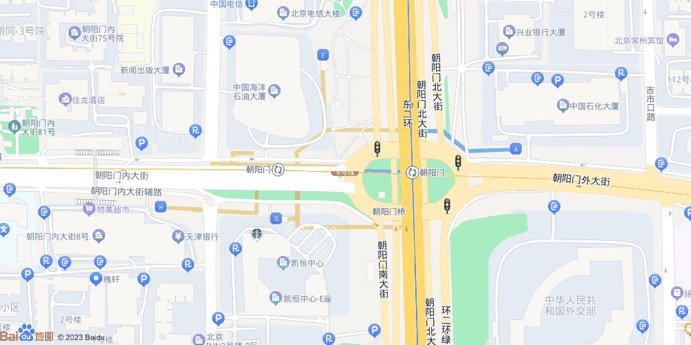 北京朝阳门地铁站