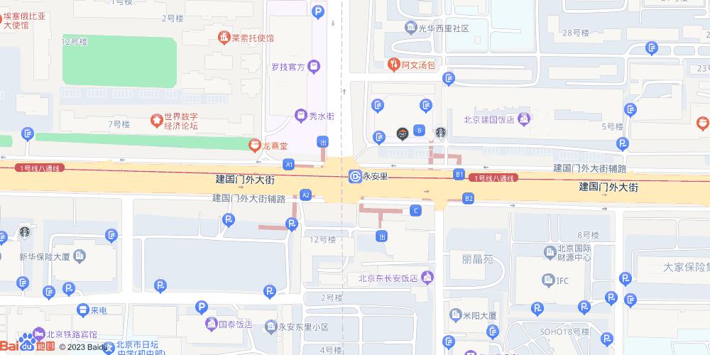 北京永安里地铁站