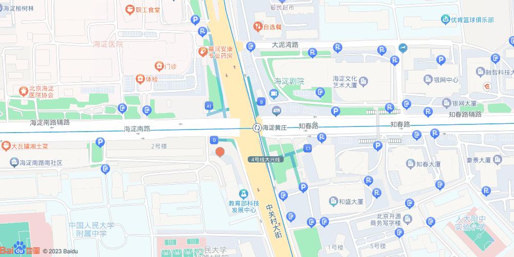 北京海淀黄庄地铁站