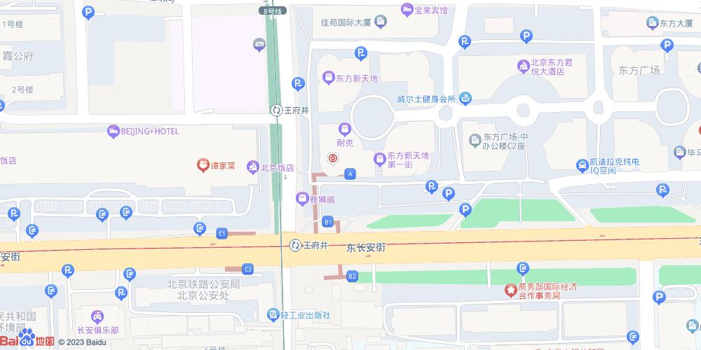北京王府井地铁站
