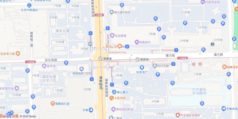 北京蒲黄榆地铁站