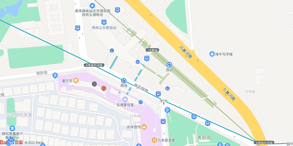 北京西苑地铁站