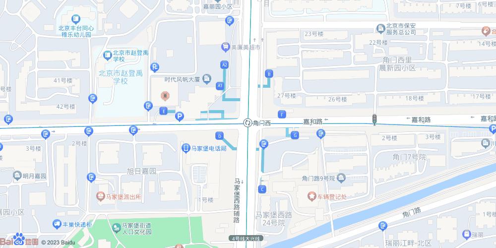 北京角门西地铁站