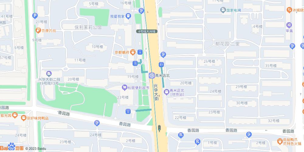 北京高米店北地铁站