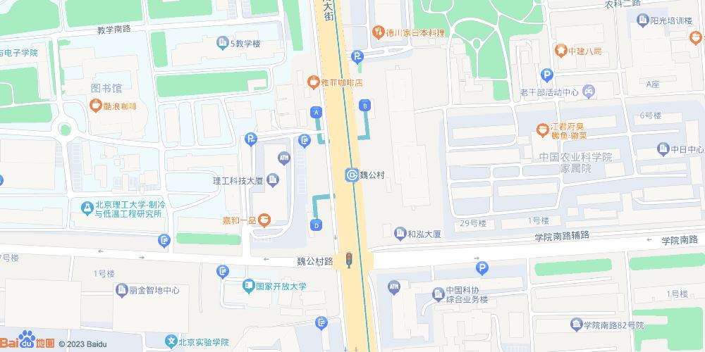 北京魏公村地铁站