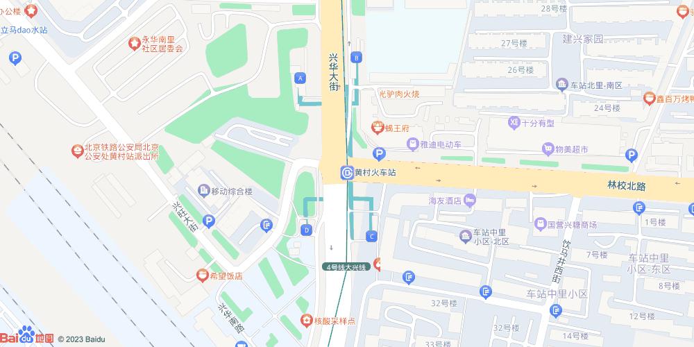 北京黄村火车站地铁站