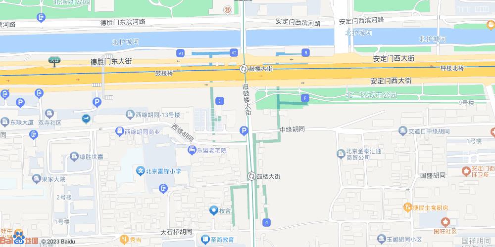 北京鼓楼大街地铁站