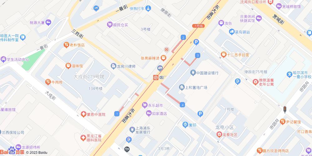 哈尔滨烟厂地铁站