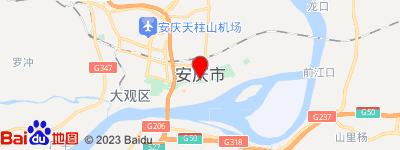 无锡到安庆零担物流专线,无锡到安庆零担运输公司2