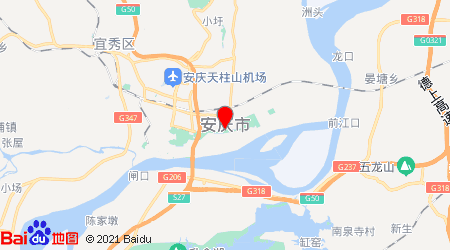 厦门到安庆零担物流专线,厦门到安庆零担运输公司2