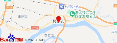 无锡到枝江零担物流专线,无锡到枝江零担运输公司2