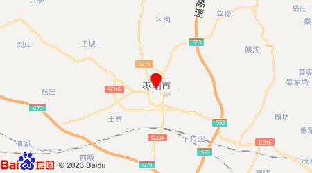 无锡到枣阳零担物流专线,无锡到枣阳零担运输公司2