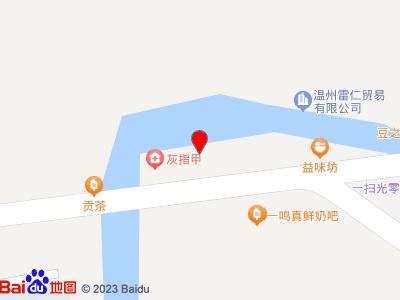 永嘉县■利玛火爆棋牌游戏有限公司地图