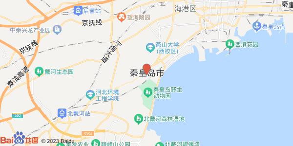河北秦皇岛