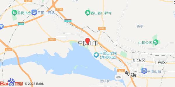 河南平顶山