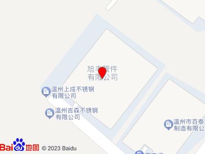 温州旭主人丰管件有限彩神8官网地图