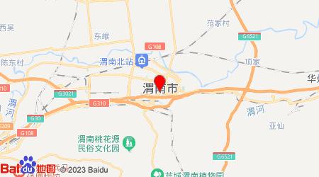 泉州到渭南零担物流专线,泉州到渭南零担运输公司2