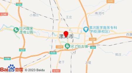 泉州到漯河零担物流专线,泉州到漯河零担运输公司2