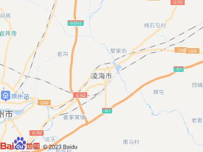 凌海邮编_凌海邮编查询_凌海邮编...