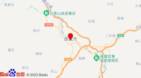 无锡到邵武零担物流专线,无锡到邵武零担运输公司2