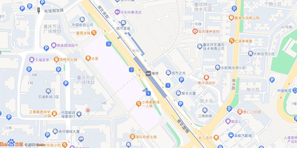 重庆南坪地铁站