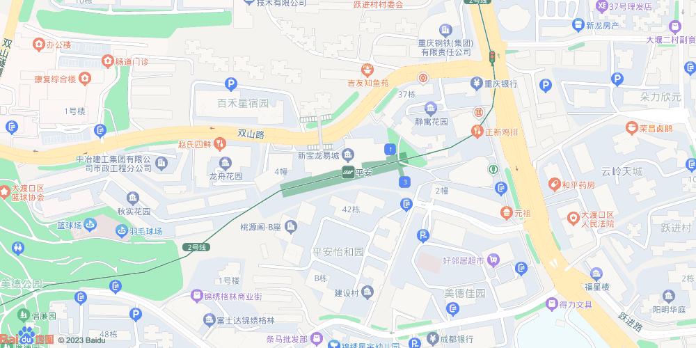 重庆平安地铁站