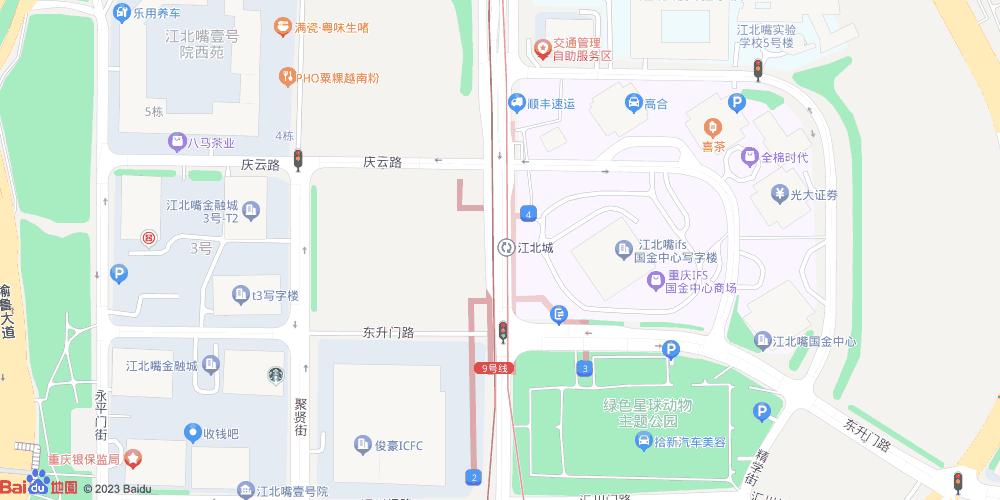 重庆江北城地铁站