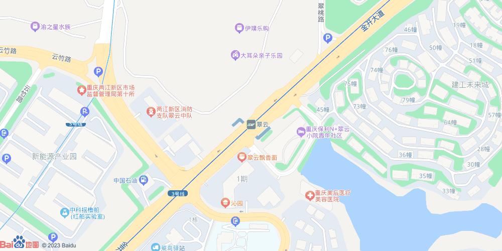 重庆翠云地铁站