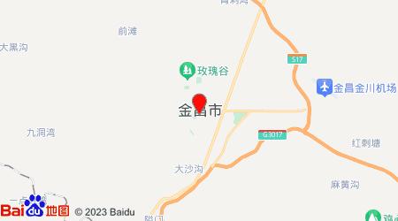 泉州到金昌零担物流专线,泉州到金昌零担运输公司2