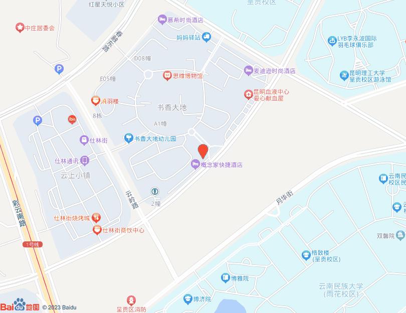 呈贡大学城